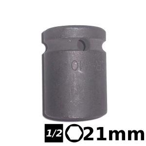 Bocallave hexagonal de impacto 1/2 21mm Crossmaster
